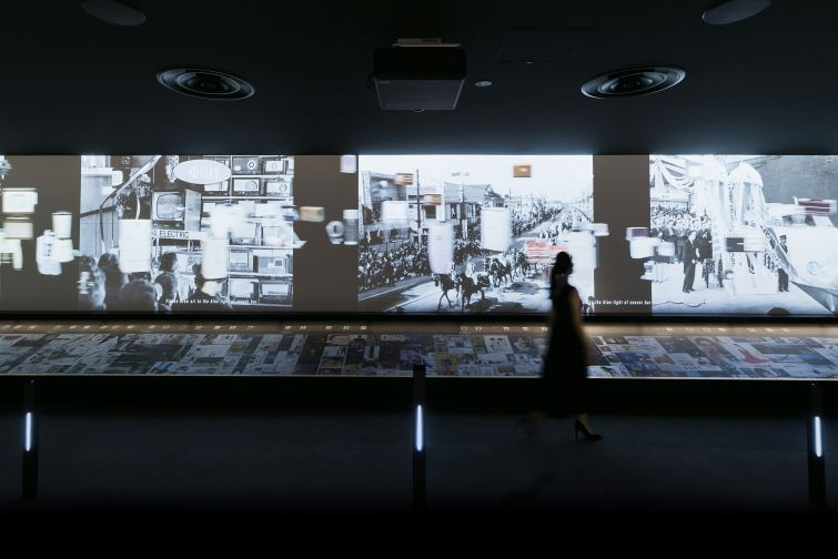 "Panasonic Museum ""History Wall""(EN): LUCENT"